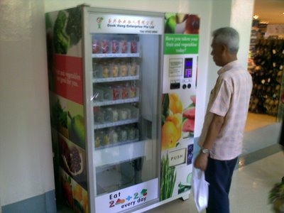 Fruit vending machine in the halls of Alexandra Hospital